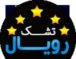 logo 5 - درباره ما